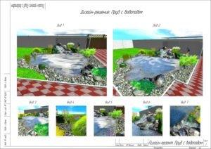 3д визуализация в ландшафтном дизайне, 3д проект, 3д проектирование, ландшафтный дизайн